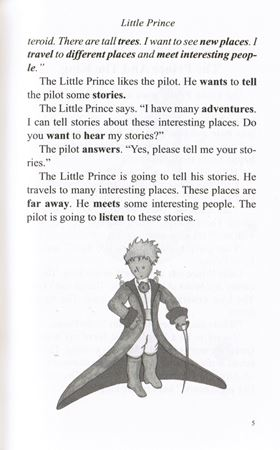 Little Prince (CD